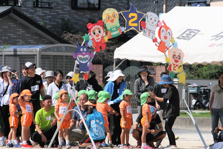 第41回竹の子運動会について